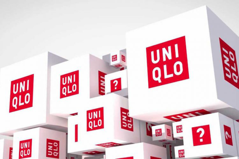 Uniqlo Concierge