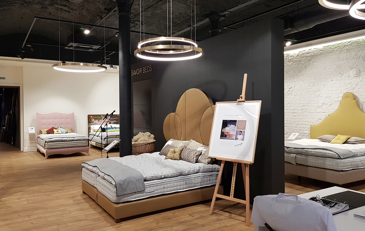 Read more about Savoir Beds Showroom